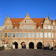 Green Gate in Gdansk