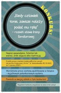 konkurs_publikacja-pokonkursowa_sendlerowa