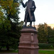 Statue of Immanuel Kant